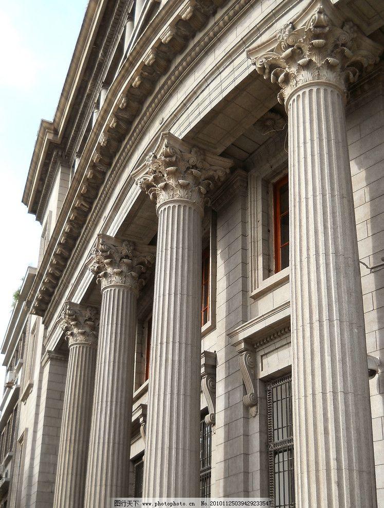 壮观的罗马柱 风貌建筑 欧式风格 欧式建筑 西洋建筑 建筑装饰 古典