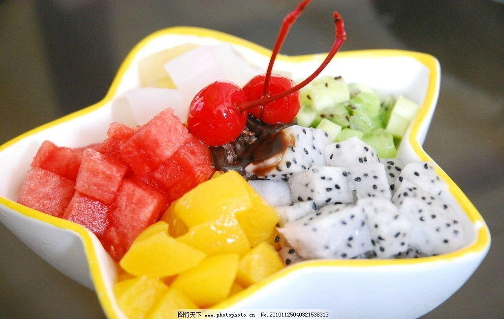 水果拼盘 西瓜 火龙果 樱桃 西餐美食 摄影