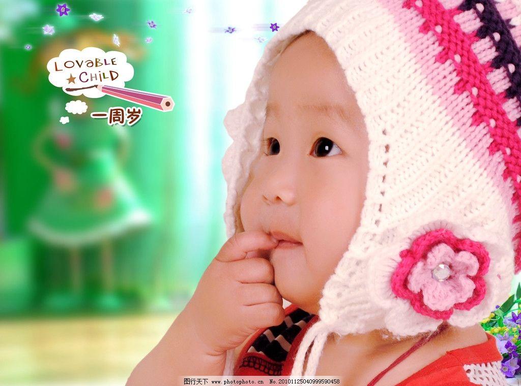 儿童图片 儿童 女孩 儿童摄影 可爱的宝宝 表情 眼神 人物图库 儿童