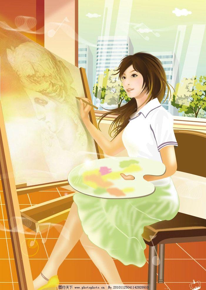 画画女孩 矢量 艺术 矢量人物 妇女女性 美女 学生 原创 高楼大厦