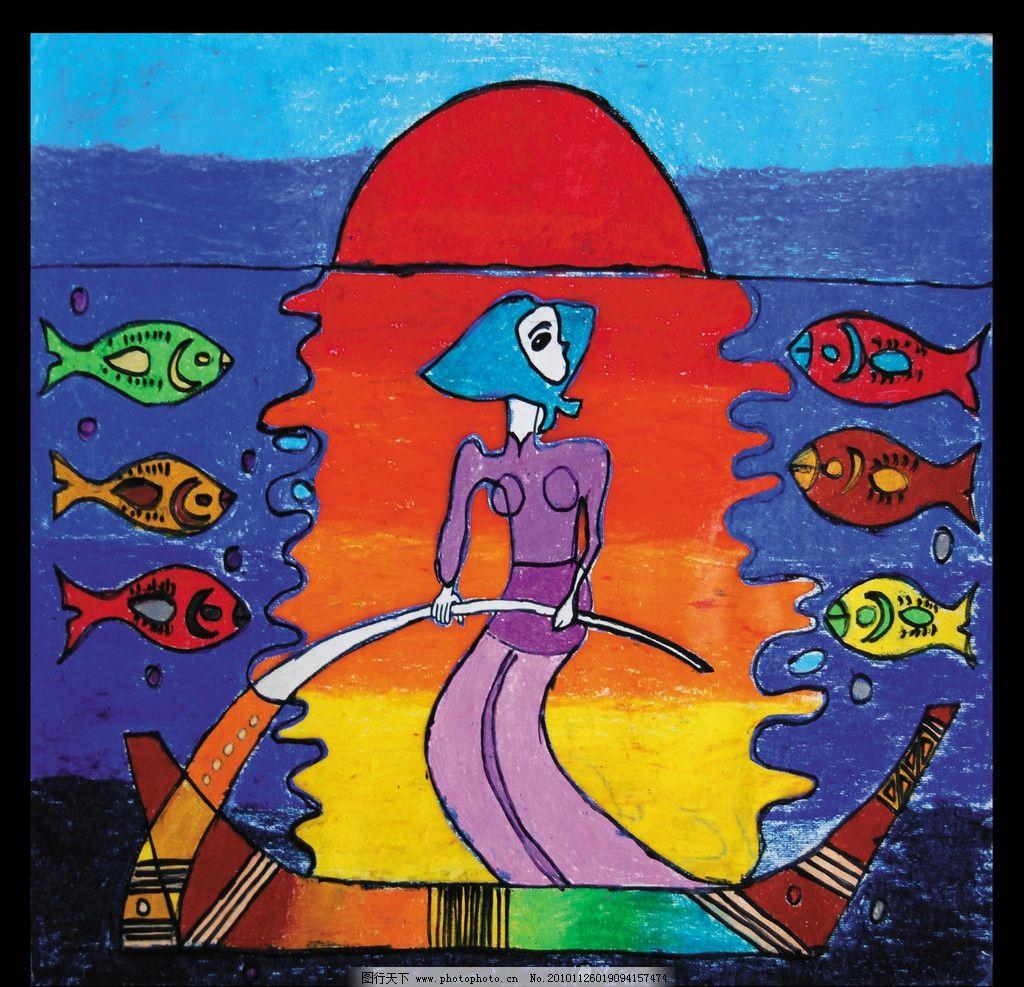 装饰画 装饰画儿童画 夕阳 少女 风景 大海 鱼儿 鱼 小船 人物 绘画