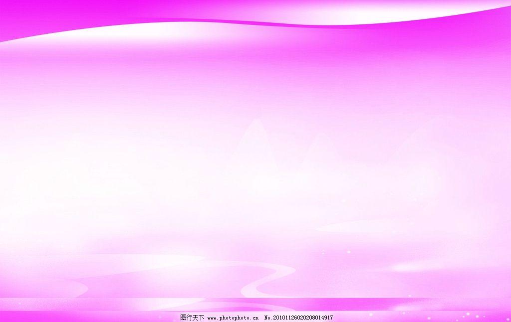 粉色背景 粉色 展板背景 宣传背景 海报 背景底纹 底纹边框 设计 72