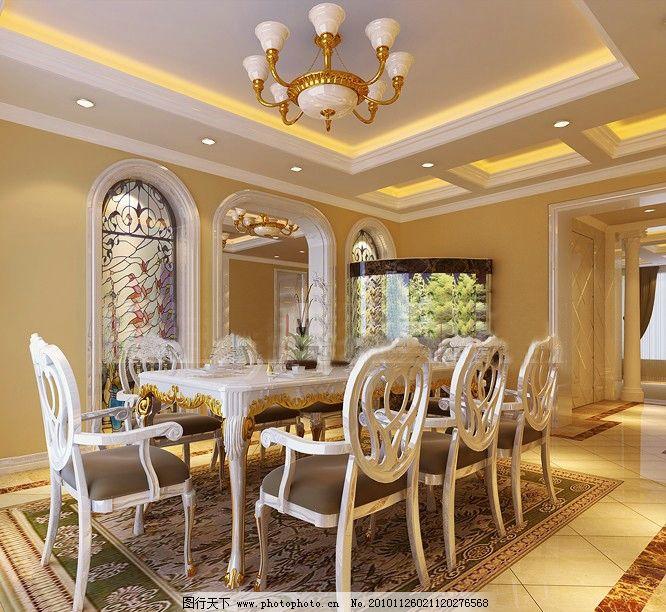 欧式餐厅 餐厅 欧式 吊灯 桌子 椅子 3d模型 室内模型 3d设计模型 源