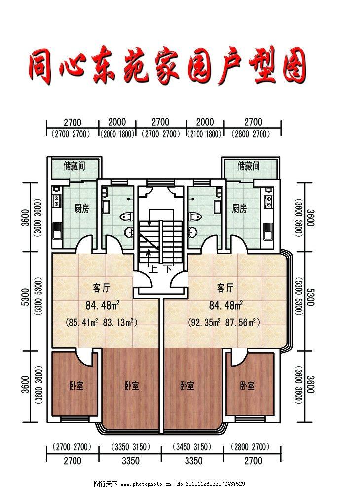 户型图 图纸 平面图 户型平面图 楼房平面图 psd分层素材 源文件 72