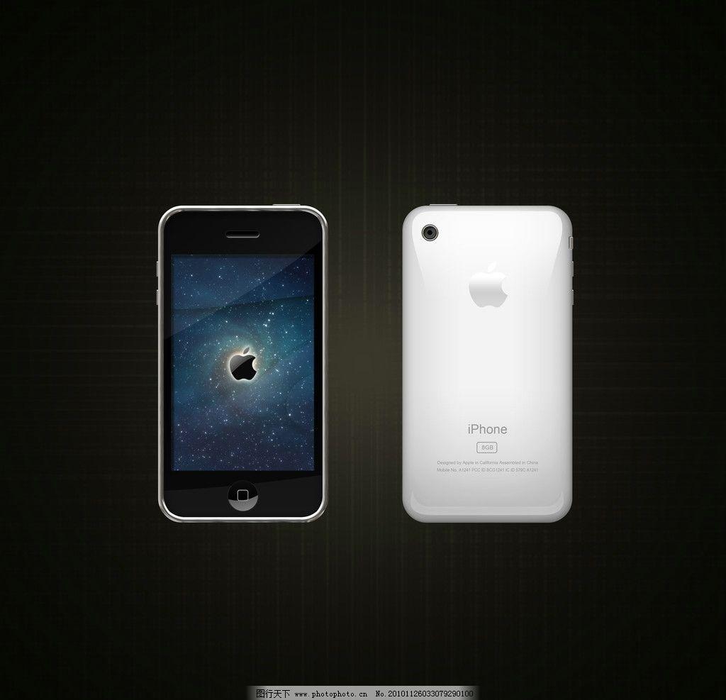 白色苹果手机图片
