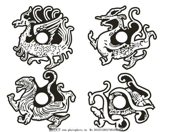 四大神兽 朱雀 青龙 白虎 玄武 神兽 古代 神 老虎 龙 乌龟 鸟 其他