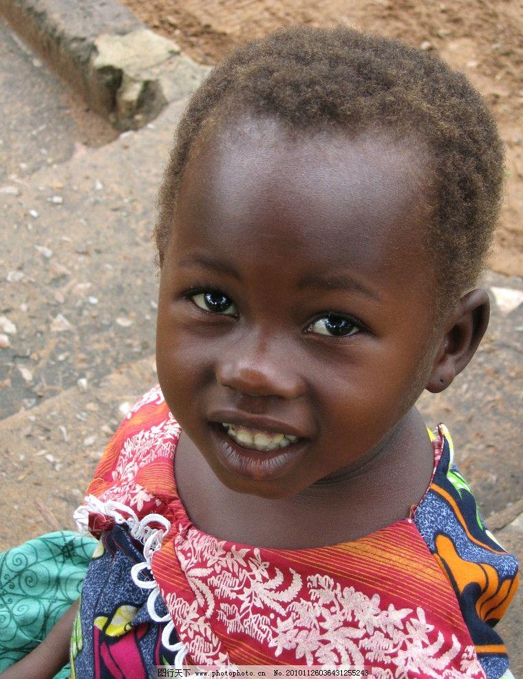 可爱非洲宝宝图片