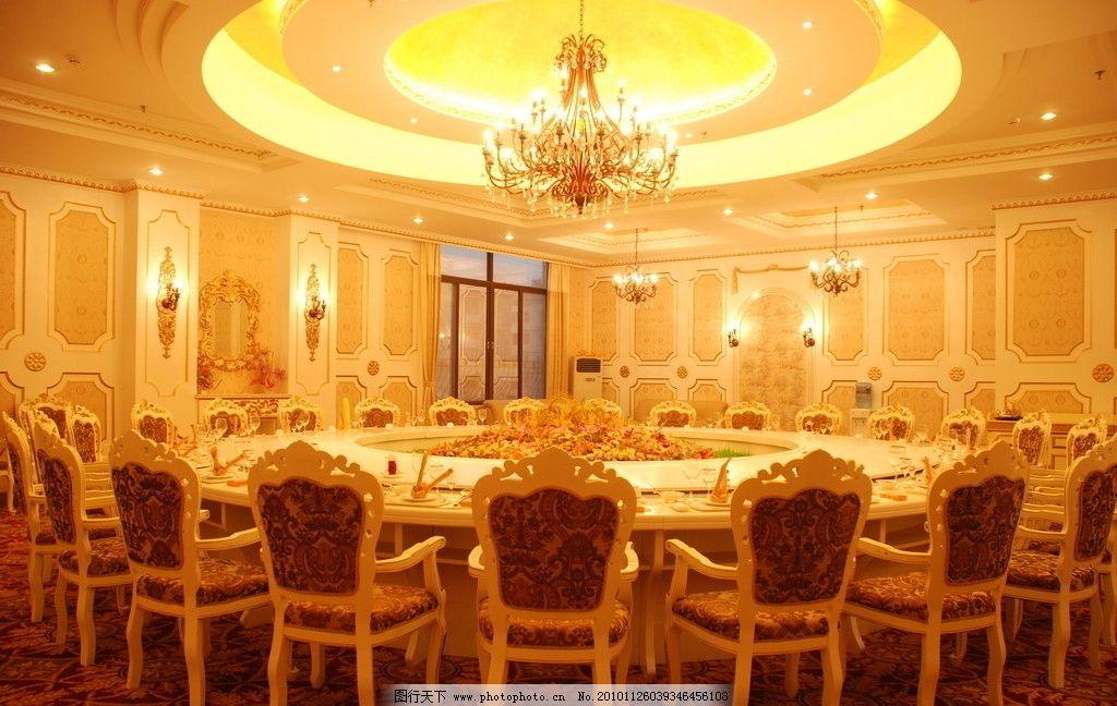 摄影图库 建筑园林 室内摄影  酒店包厢 餐饮酒店包厢 餐饮酒店包厢