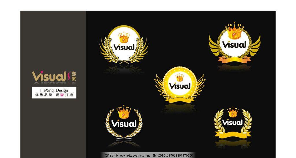 标志设计 标志 logo 麦穗 矢量 皇冠 精品矢量 企业logo标志 标识标志