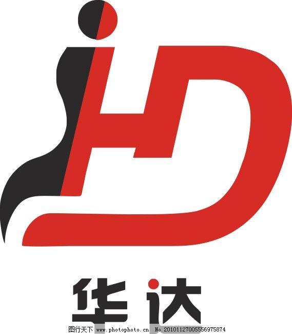 标志免费下载 logo 标志 标志      hd文字开头女性店 矢量图 其他