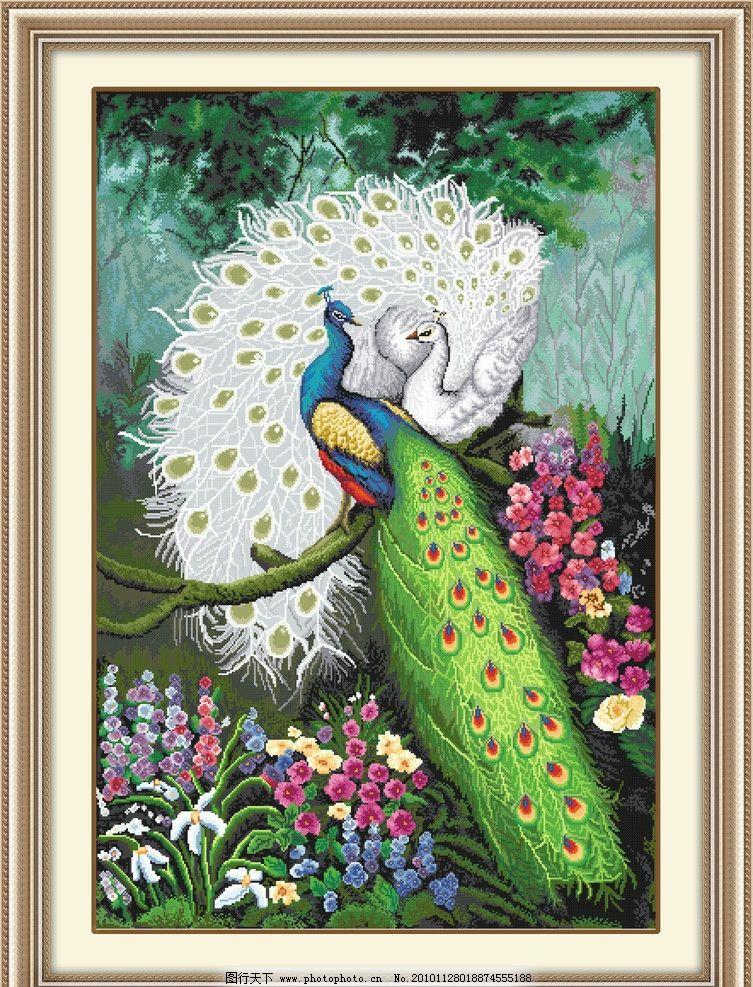 绿光深林 十字绣 十字绣图片 孔雀 孔雀开屏 卡通 动物 花草 花 草