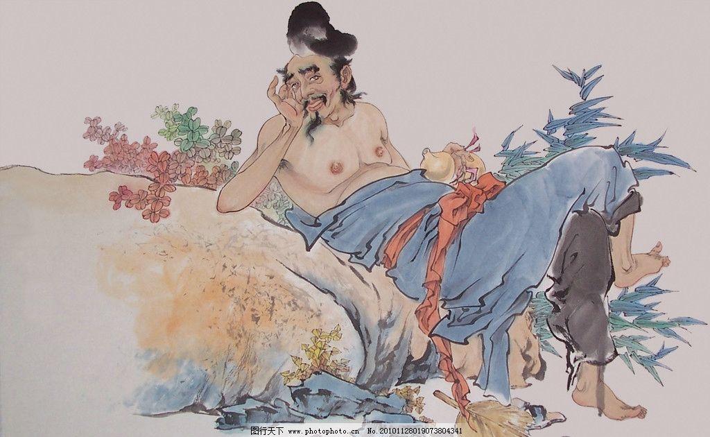 济公 中国画 工笔画 人物画 画家 范玉山 道济 和尚 释家 佛