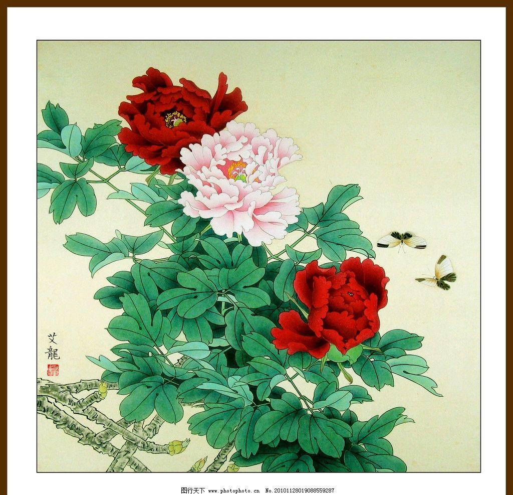 牡丹双蝴图 绘画 中国画 工笔重彩画 花鸟画 现代国画 国花 牡丹花 红