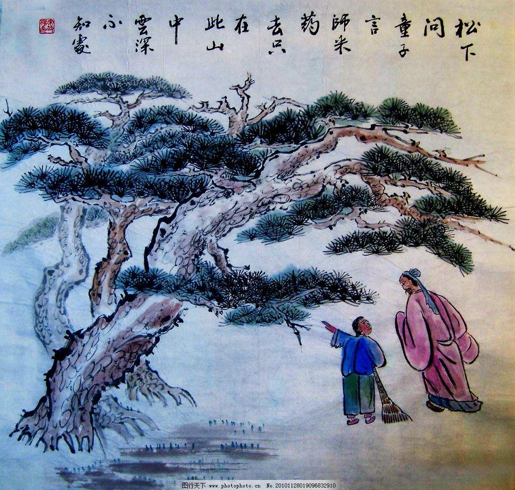诗意图 绘画 中国画 工笔重彩画 古代人物 老者 先生 童子 表情 姿态