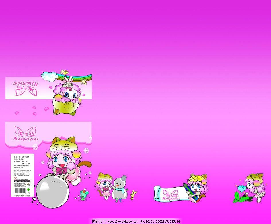 淘气猫展示盒包装设计 卡通女孩气 铅笔 雪人 雪球 老鼠 包装设计