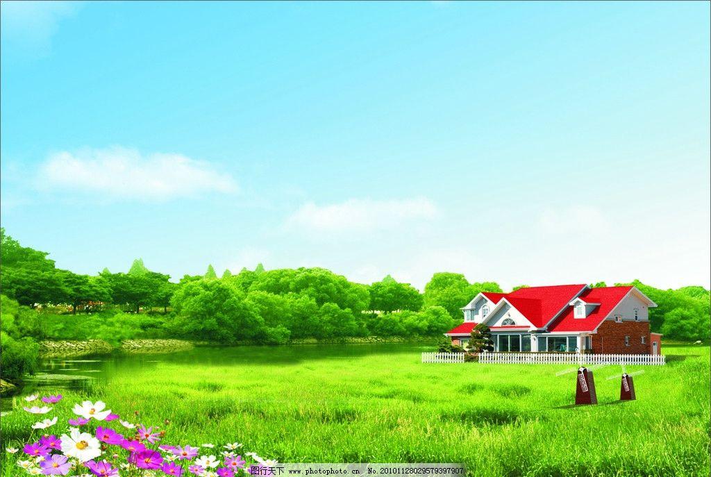 别墅 房子 树木 草地 花朵 天空 白云 蓝天 风车 浪漫 优雅 绿色 广告