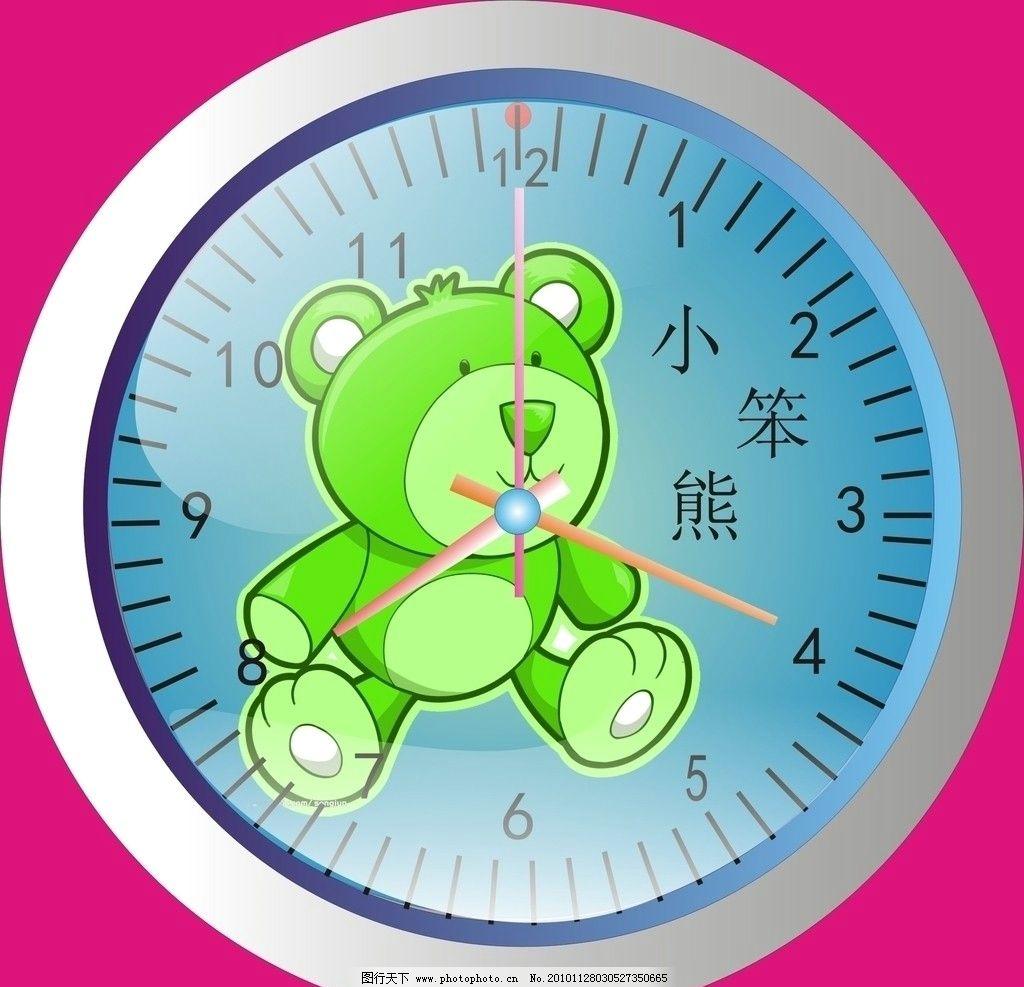 可爱的钟表设计图片