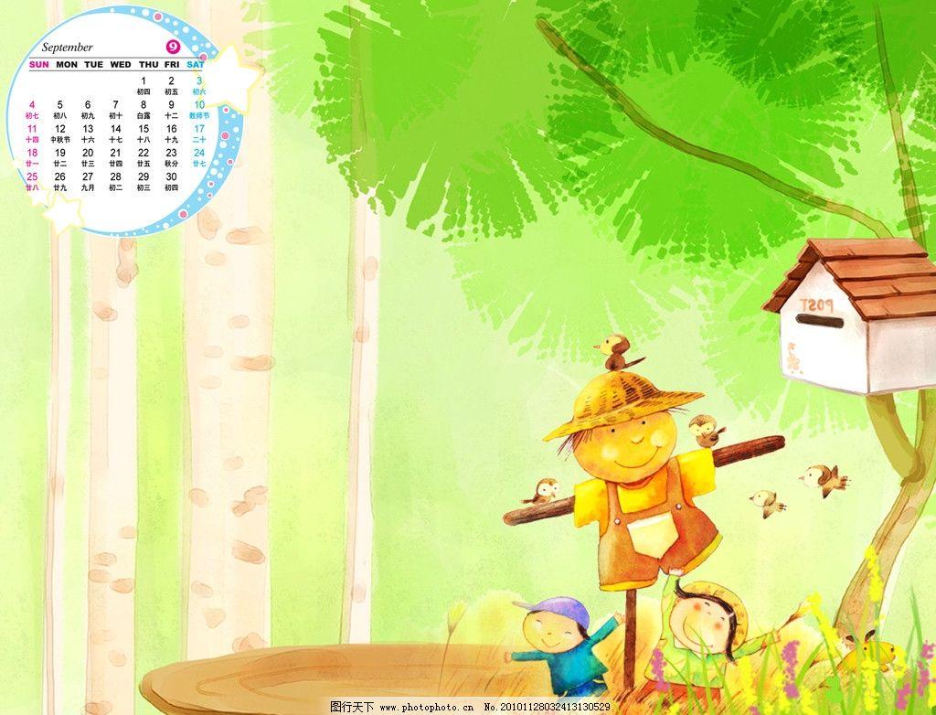 俏宝贝 卡通 童话 稻草人 小鸟 鸟巢 大树 儿童 日期 儿童摄影模板