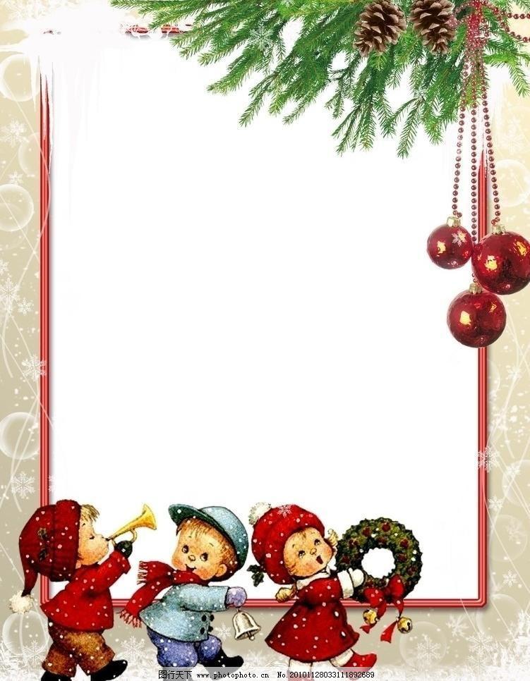 圣诞节相框 圣诞树 圣诞素材 圣诞节 儿童相框 小孩子 圣诞节边框