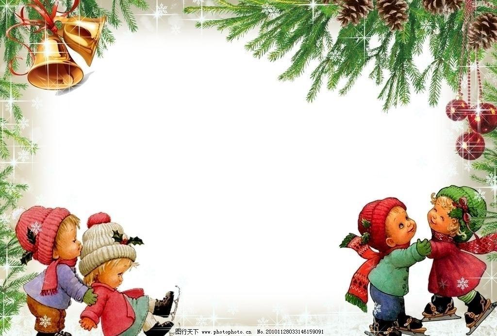 相框素材 边框相框 底纹边框 相框设计 卡通相框 雪花 圣诞元素 节日