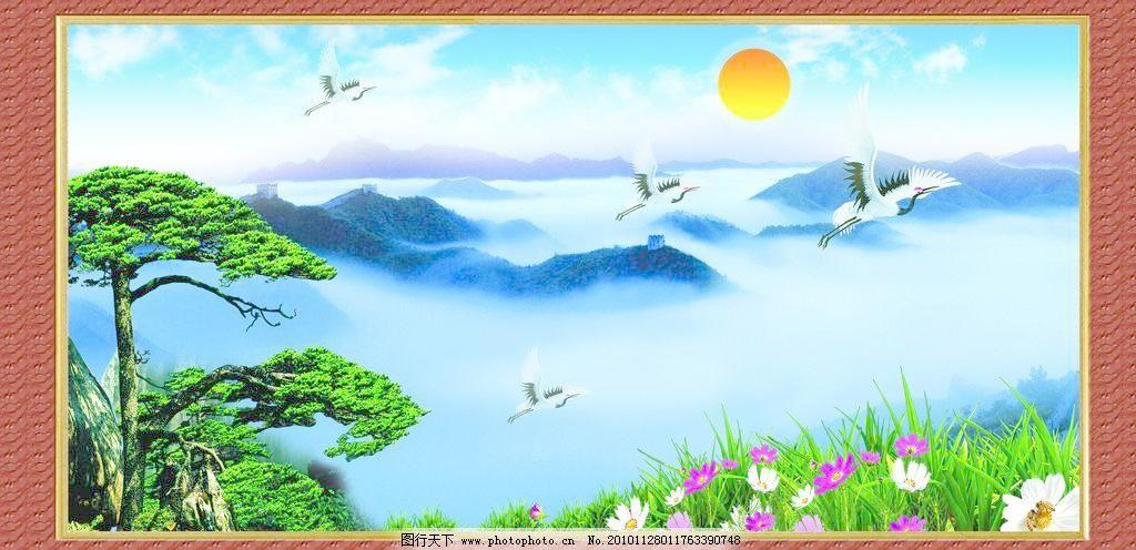 草 仙鹤 松 迎客松 长城 山 山峰 画框 天空 白云 鸟 丹顶鹤 太阳