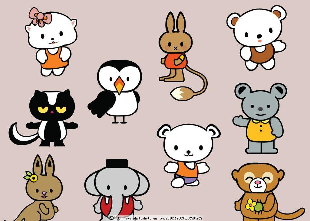 卡通动物 大象 猫 熊 其他生物 生物世界 矢量 ai