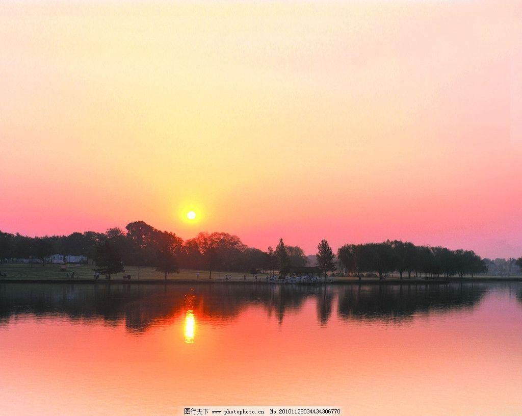 夕阳 落日 湖水与夕阳 山水风景 自然景观 摄影 300dpi jpg
