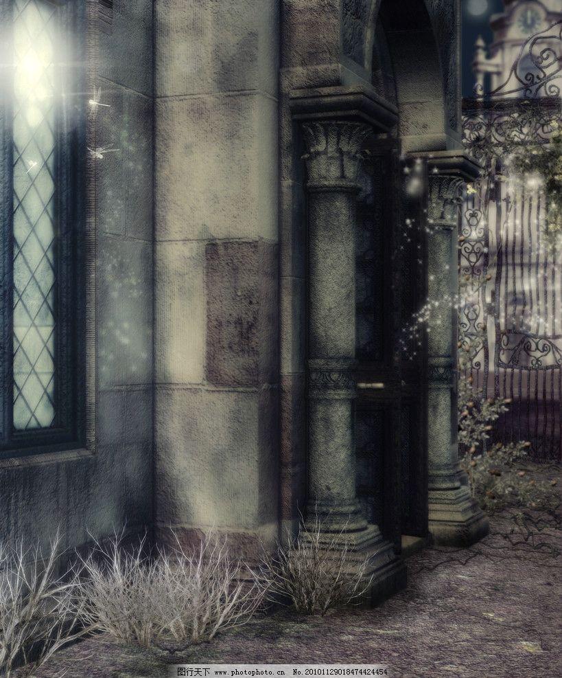 魔幻 蜻蜓 老房子 小草 黑暗 怀旧 背景 魔幻风景 动漫动画