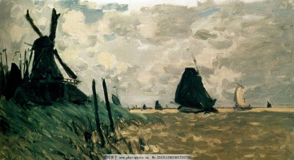 大师作品 当代艺术家作品 艺术家 西方油画 印象派 经典油画 大海