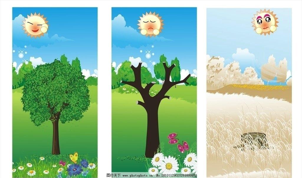 苹果树 小男孩 故事背景图片