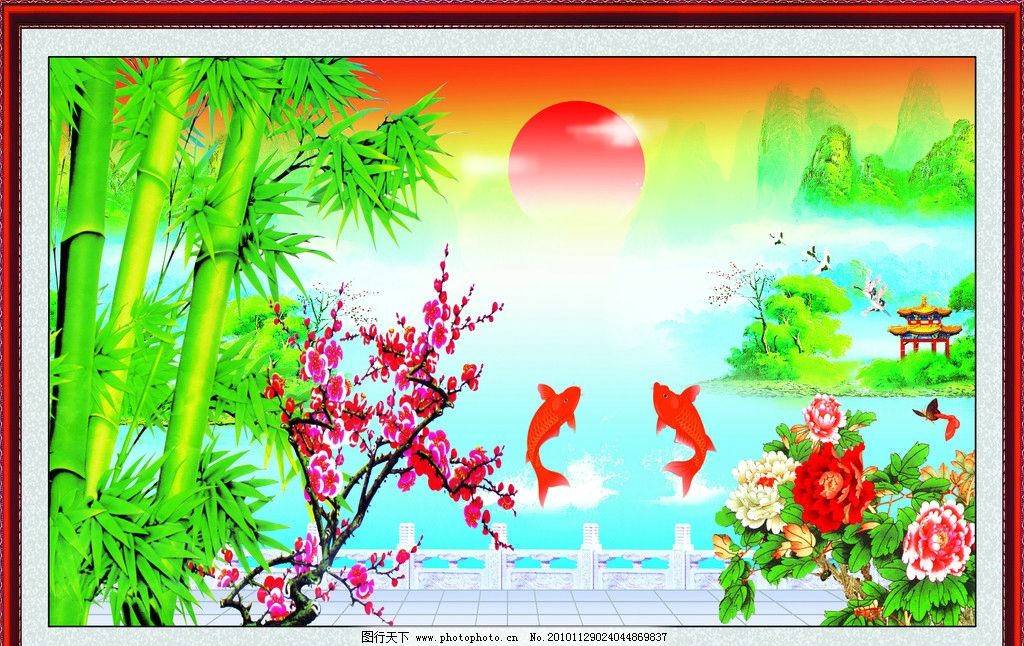 风景画 自然美景 竹子 梅花 山 鱼 牡丹 桥 亭子 日出 云层 古典边框