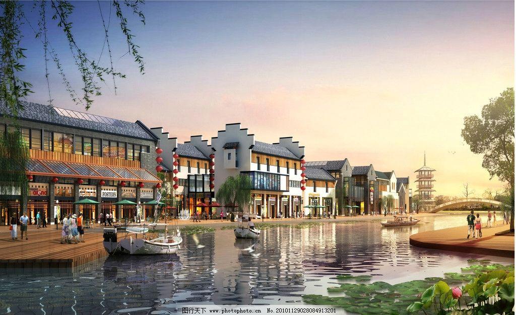 沿河商业透视图 商业街 沿河 透视图        中式建筑 环艺 3d 景观