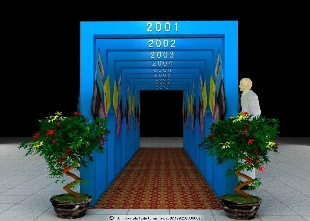成果展3d模型 展览设计 时光隧道 资料架 3d模型 3d 道具 成果展 max
