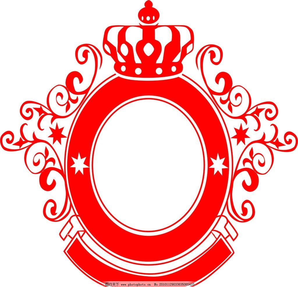皇冠 花纹 圆 星星 圆形框 矢量图 矢量素材 其他矢量 矢量 cdr