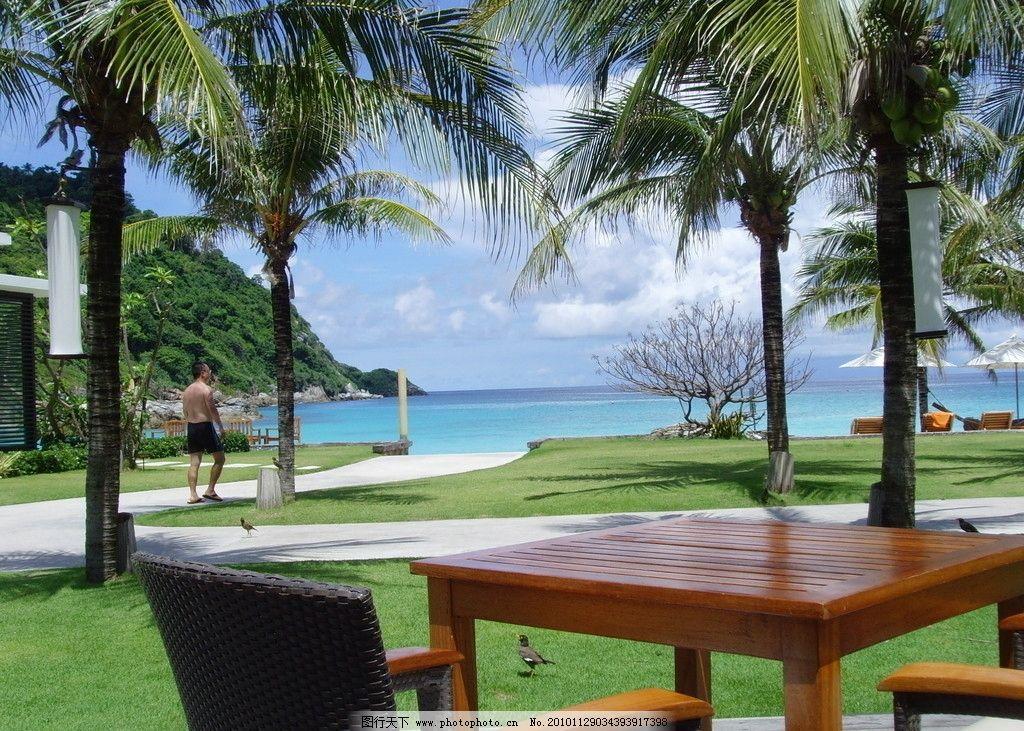 泰国风景 岛屿 酒店风景 蓝天 树木 旅游摄影