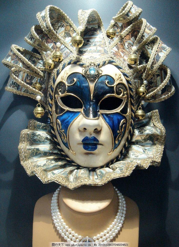 威尼斯面具图片