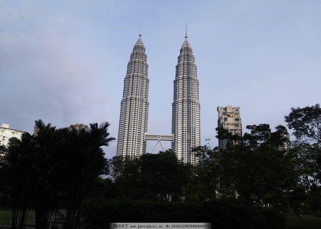 双子塔 马来西亚 吉隆坡 建筑摄影 建筑园林 摄影 72dpi jpg