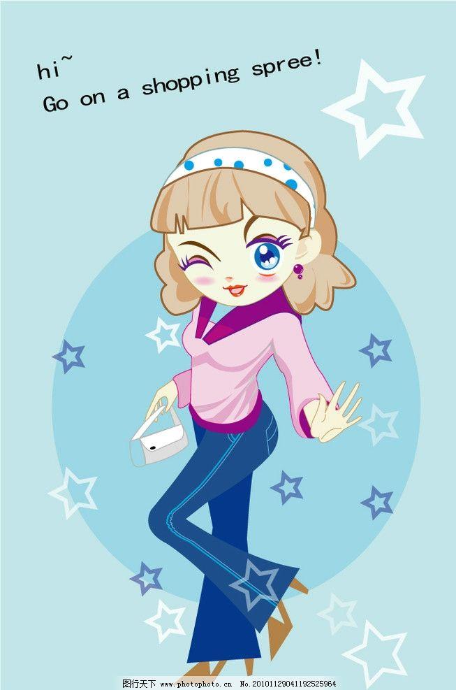 卡通人物 美女 女孩 蓝色