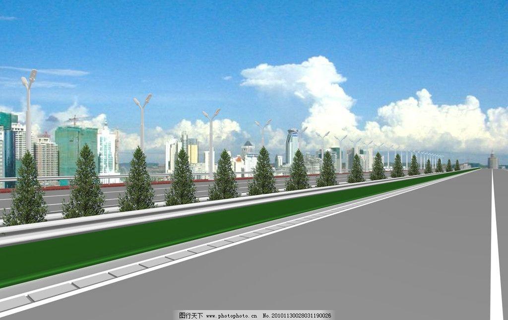 高速 公路 路        城市 波型板 绿化带 3d效果图 景观设计 环境