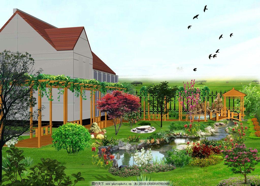 庭院景观图片