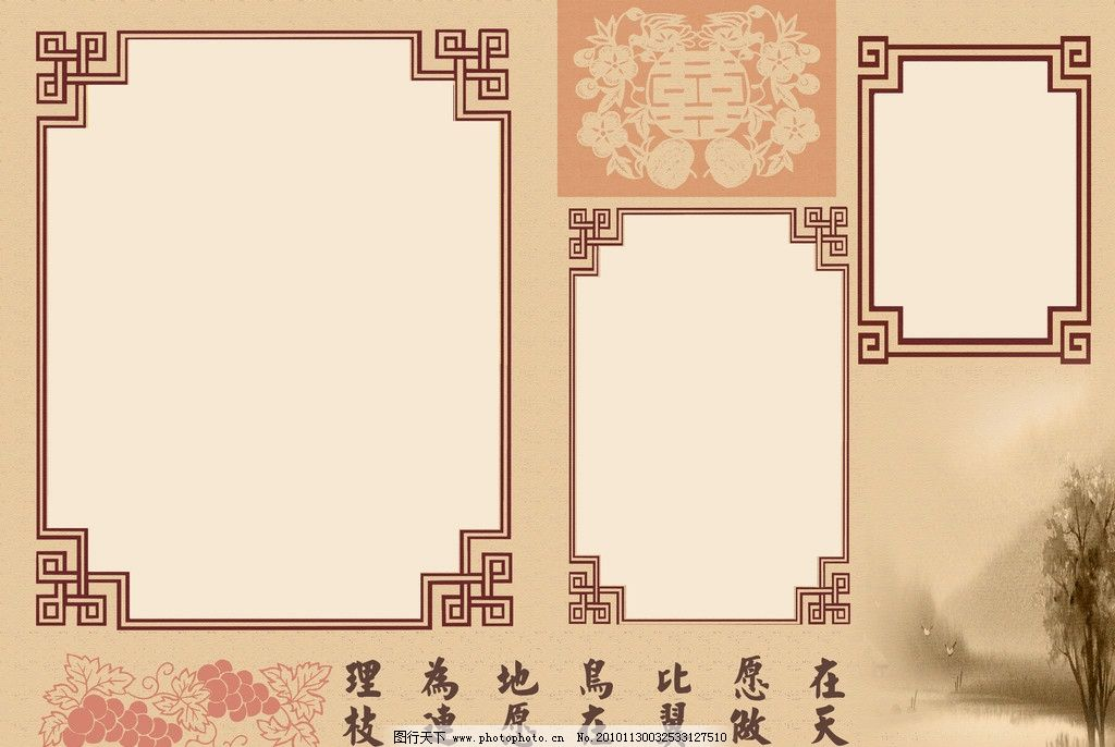 ppt 背景 背景图片 边框 模板 设计 相框 1024_686
