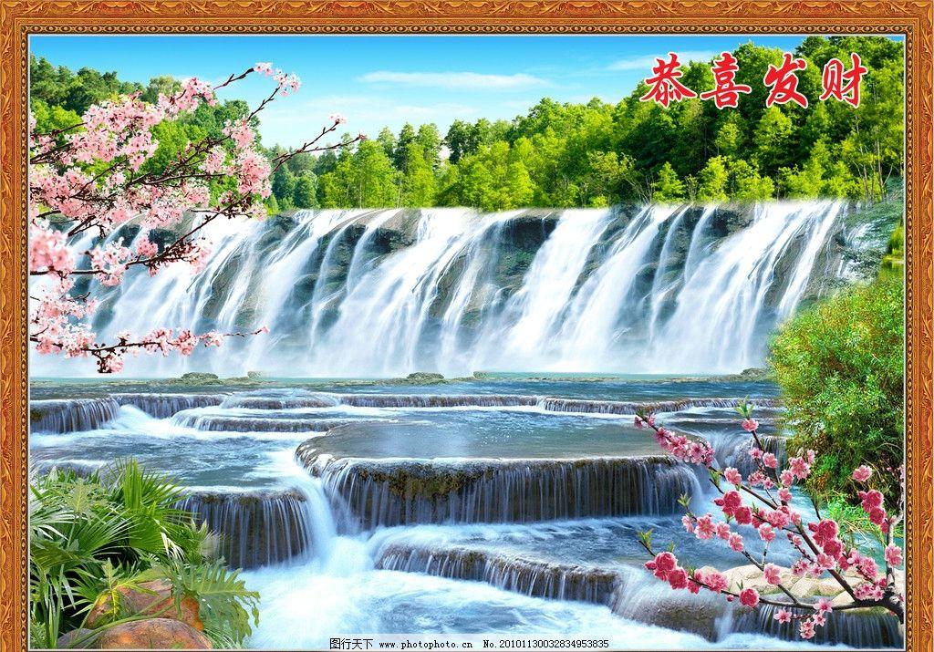 挂画 仙鹤图 自然风光 大自然 风景图片 风景模板 山水 植物 树 天鹅
