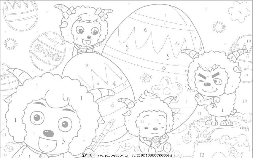 数字油画蛋蛋彩绘 数字油画 蛋蛋彩绘 卡通 其他人物 矢量人物 矢量图片