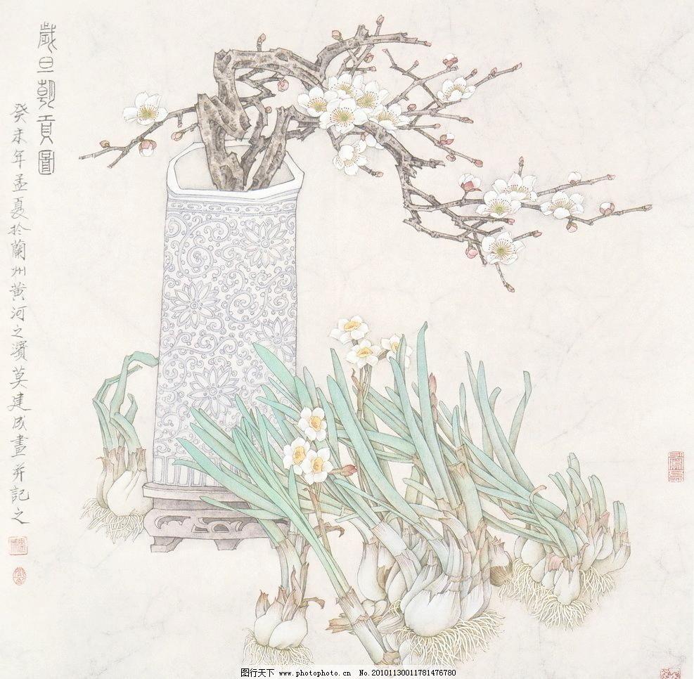 岁旦朝贡图模板下载 岁旦朝贡图 工笔画 线描 国画 中国画 植物 树木