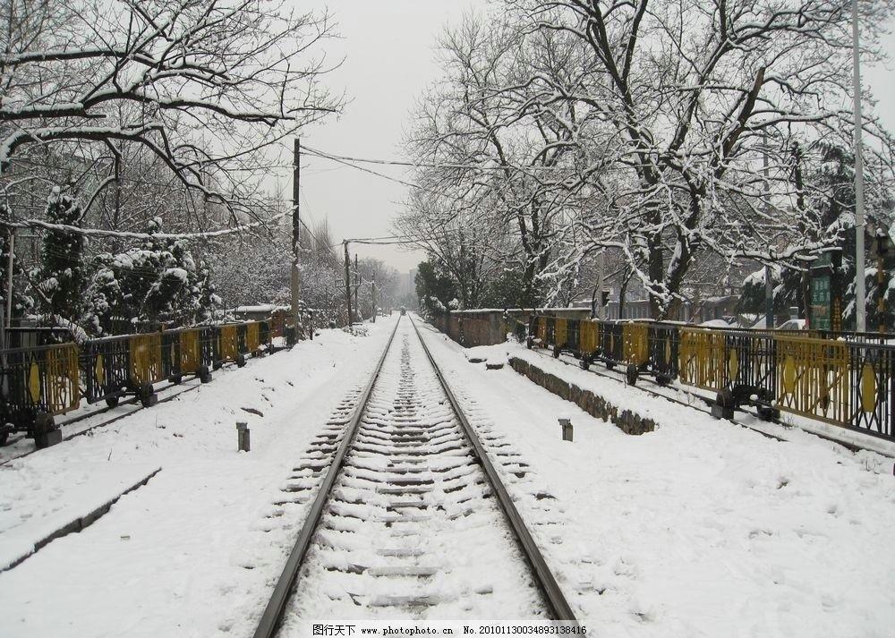 远方 雪 铁路 延伸 雪景 自然风景 自然景观 摄影 180dpi jpg