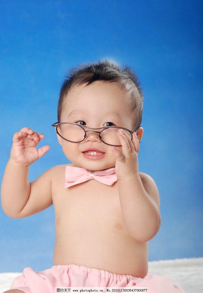 宝宝特写 动作特写 眼镜 快乐 宝宝 小孩 儿童幼儿 人物图库 摄影 300