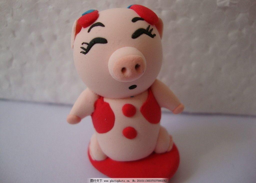 快乐小猪 纸粘土 成品 手工作品 小猪 快乐 手工制品 生活素材 生活