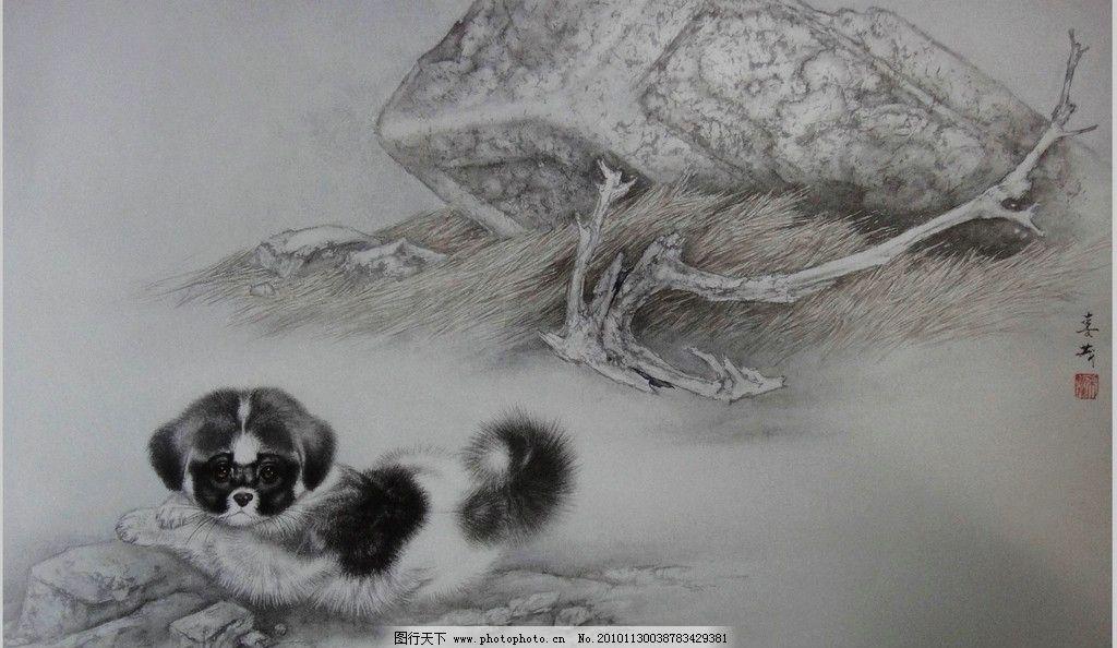 观赏犬 猎犬 猎狗 狗 国画 中国画 水彩画 水彩 写实 梅花 石头 油画