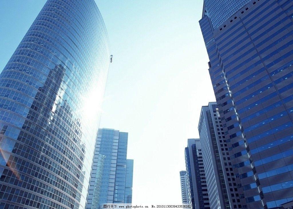 高楼大厦 高楼 大厦 城市图片