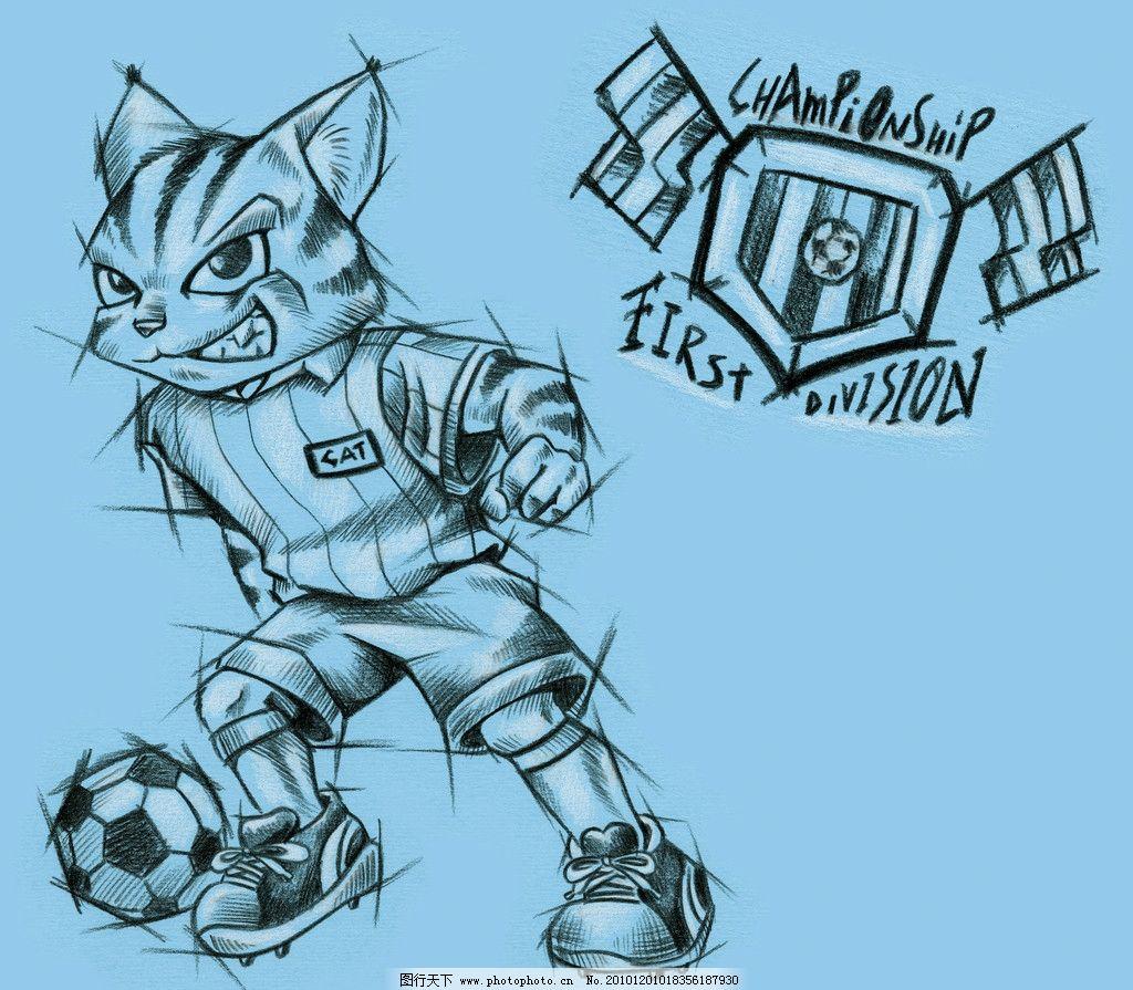 卡通动画 卡通动漫 运动 打球 印花 卡通人物 足球 猫 动漫动画